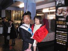 Asano2