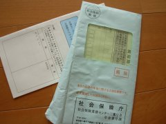 Dscn4685